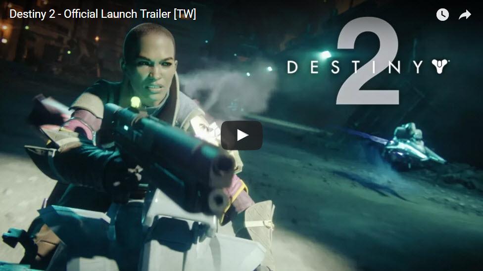 Watch the Destiny 2 Launch Trailer